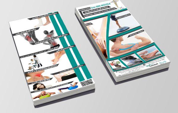 flyers-smart-body
